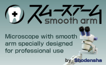 Smooth Arm microscope with Smooth Arm specially designed for professional use