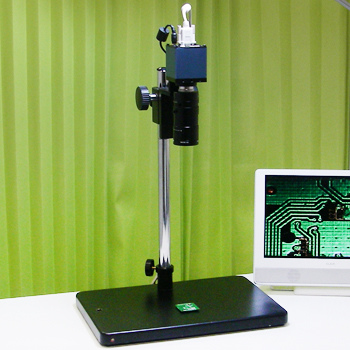 Long Range PC Monitor Direct Microscope