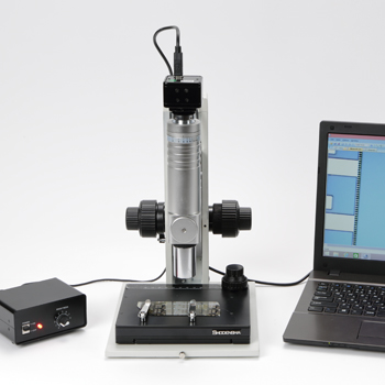 Ultra-High Magnification CCD USB Microscope